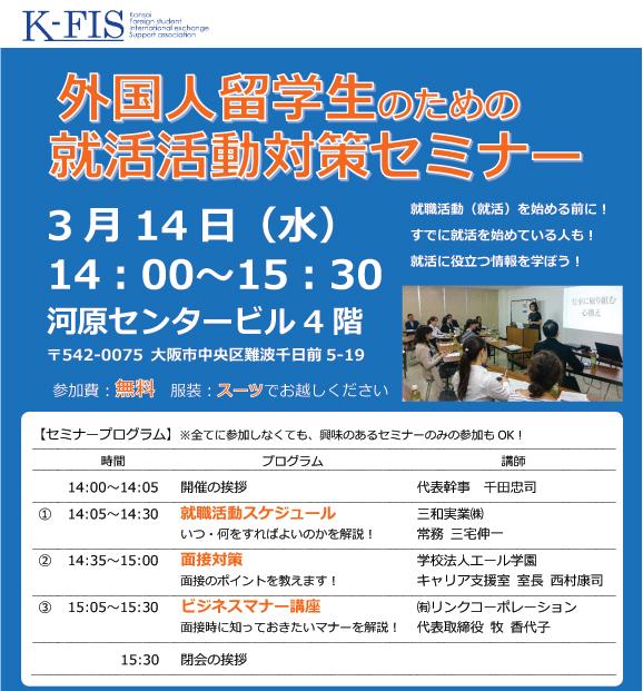 kfis_event201803